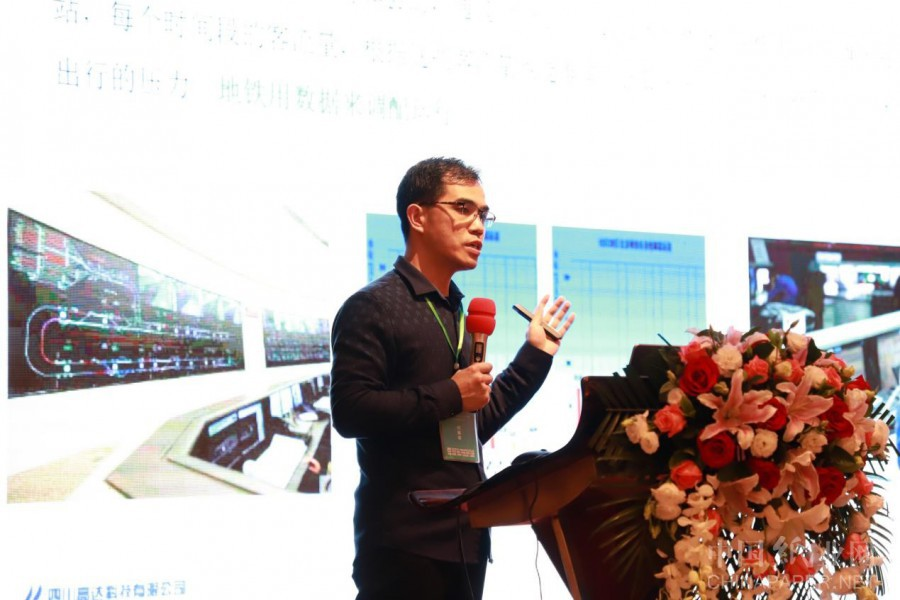 自動化與智能制造研討會 為中國制漿造紙業賦能(圖12)