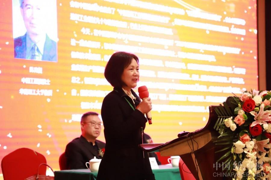 自動化與智能制造研討會 為中國制漿造紙業賦能(圖14)