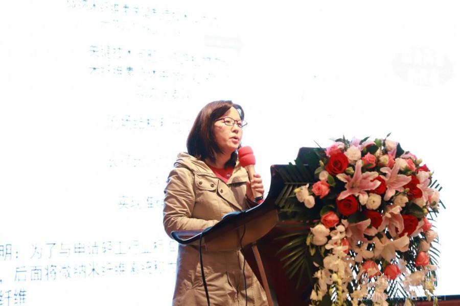 自動化與智能制造研討會 為中國制漿造紙業賦能(圖16)