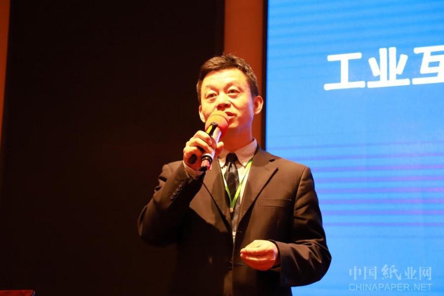 自動化與智能制造研討會 為中國制漿造紙業賦能(圖17)