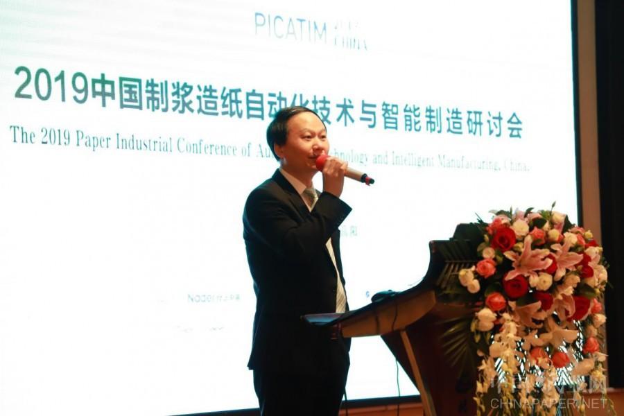 自動化與智能制造研討會 為中國制漿造紙業賦能(圖21)