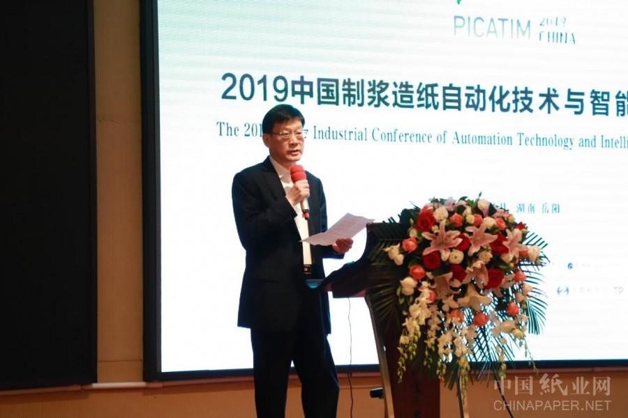 自動化與智能制造研討會 為中國制漿造紙業賦能(圖22)