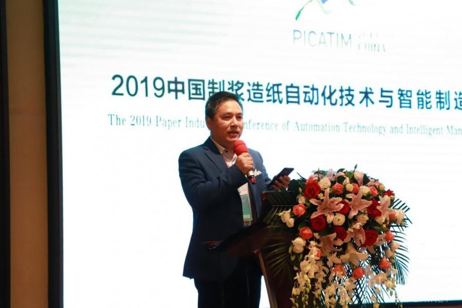 自動化與智能制造研討會 為中國制漿造紙業賦能(圖24)