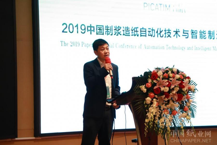 自動化與智能制造研討會 為中國制漿造紙業賦能(圖25)