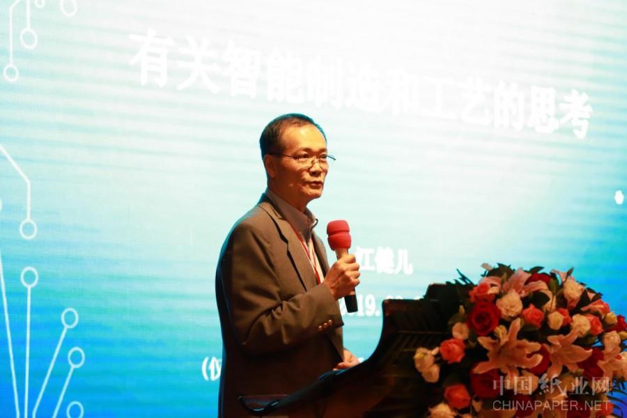 自動化與智能制造研討會 為中國制漿造紙業賦能(圖27)
