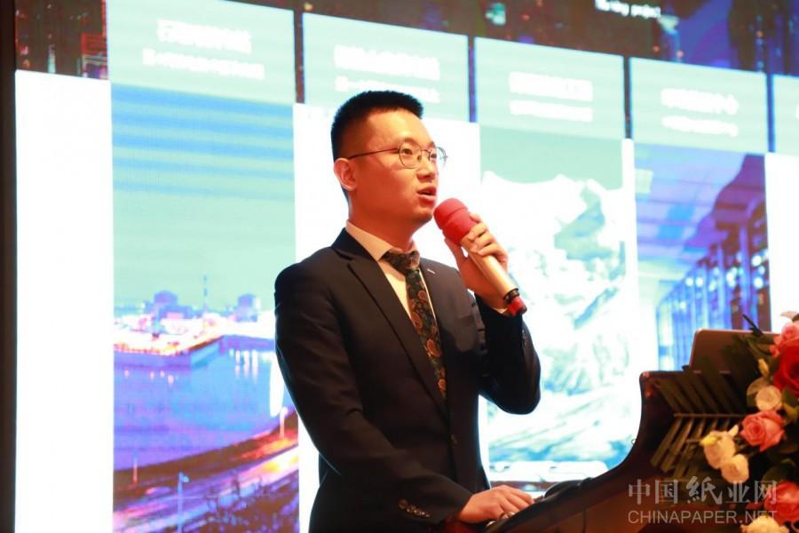 自動化與智能制造研討會 為中國制漿造紙業賦能(圖28)
