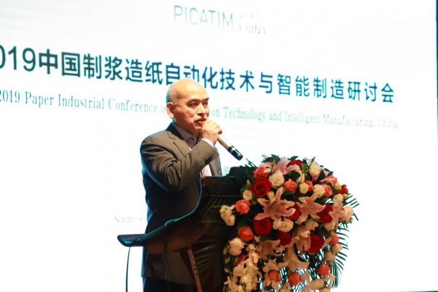 自動化與智能制造研討會 為中國制漿造紙業賦能(圖30)