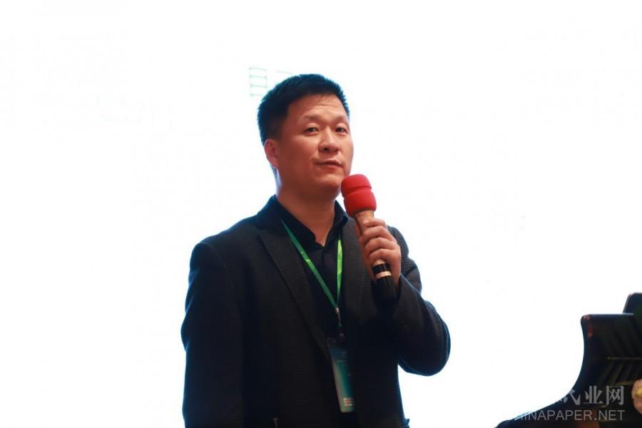 自動化與智能制造研討會 為中國制漿造紙業賦能(圖33)