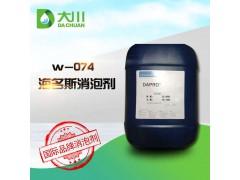 有机酯矿物油消泡剂海名斯W-074消泡