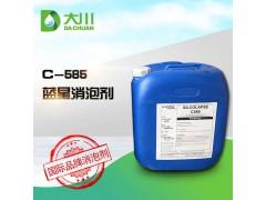 酒瓶生产消泡剂蓝星C585消泡剂