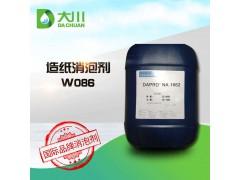 水性瓦楞纸油墨消泡剂海名斯W086消泡剂