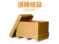 什么?重型纸箱的升级版3A重型瓦楞纸箱?