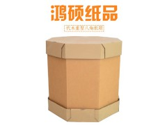 低成本,高硬度吨装重型八角纸箱 东莞重型纸箱厂