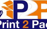 第11届埃及国际制浆造纸及纸业加工展览会