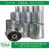 供应防锈铝箔膜 气相铝箔膜 复合防锈铝箔膜