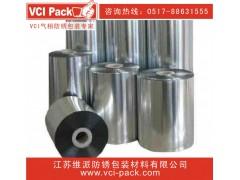 專業生產 防銹鋁箔膜 氣相鋁箔膜 復合防銹鋁箔膜