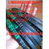 日本富士FUJI三角带皮带3V5V8V原装进口防静电三角带