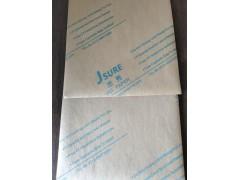 仪器防锈包装纸_JSURE(杰秀)防护生产