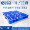 重庆造纸厂常用的塑料托盘型号 重庆塑料托盘厂家直销
