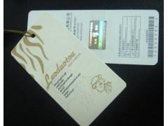 產品防偽商標印刷、服裝防偽吊牌、激光防偽標貼