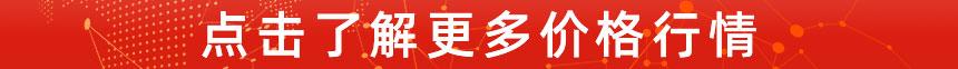 黑龙江一纸箱厂优惠转让多台设备
