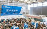 2020第114届中国文化用品商品交易会(办公学习纸制品展)