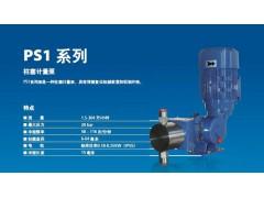 AKS600赛高计量泵