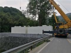 广元200m3/d一体化污水处理设备全国可发