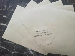 草浆本色包装纸
