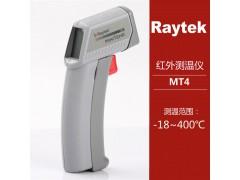 便携式红外测温仪MT4美国雷泰