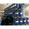东莞硅烷偶联剂ofs-6030报价 硅烷偶联剂批发