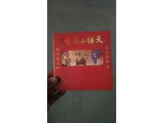 云南中原印务生产厂家提供广告纸抽餐巾纸批发定制