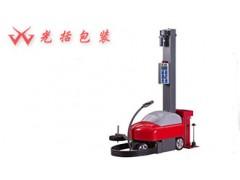 上海光括-机器人自走式缠绕机
