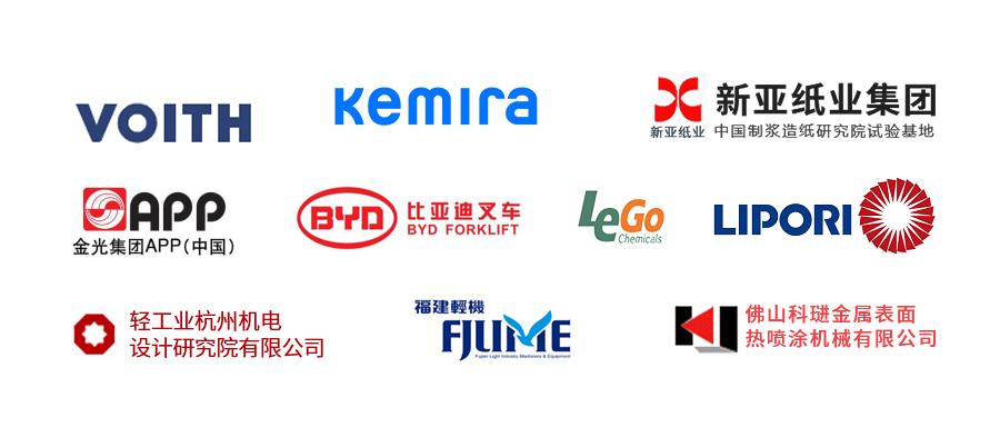 《极速快三全天计划》_纸企网络营销方式之软文宣传