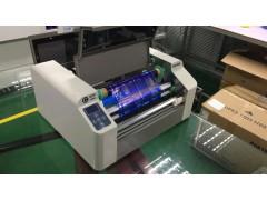 丽标KB3000宽幅户外电力标签打印机