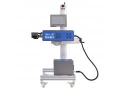 欧码L2000二氧化碳激光喷码机打生产日期生产批号