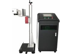 欧码UV500紫外激光喷码机