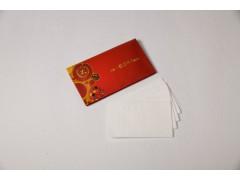 钱夹式餐巾纸定制
