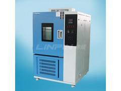 高低温试验箱使用的方式