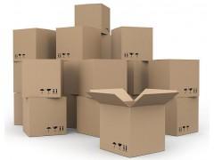 瓦楞紙板測試 紙箱檢測 紙箱測試報告