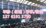 竹博会2020上海竹浆纸展览会