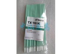 TEXWIPE TX761K取样拭子清洁验证TOC棉签