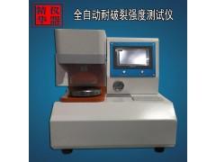 纸张瓦楞纸板耐破度测定仪 牛皮纸耐破裂测试仪