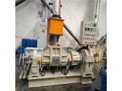 造纸用110升密炼机-物料混合用设备