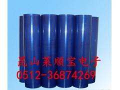 莱顺胶粘:蓝色PE静电膜 无胶静电膜 自吸膜 厂家直接供应