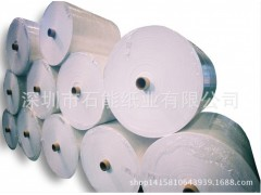 环保石头纸,防水防油,耐撕耐折,可印刷。