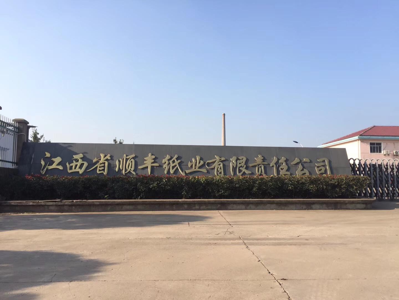 本厂生产BC级单面涂布白板纸