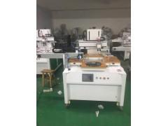 电器玻璃丝印机灯具面板网印机遥控器外壳丝网印刷机