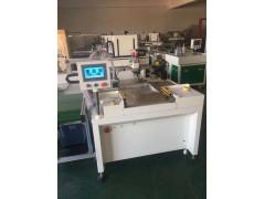 广州市丝印机,广州滚印机,丝网印刷机厂家