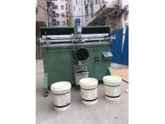 塑料桶丝印机涂料桶滚印机矿泉水桶丝网印刷机厂家
